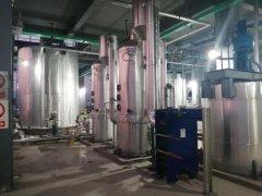 重庆长寿区安盛钾业项目