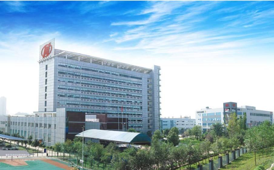 重庆川仪股份有限公司