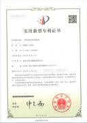 专利证书:一种节能型MVR